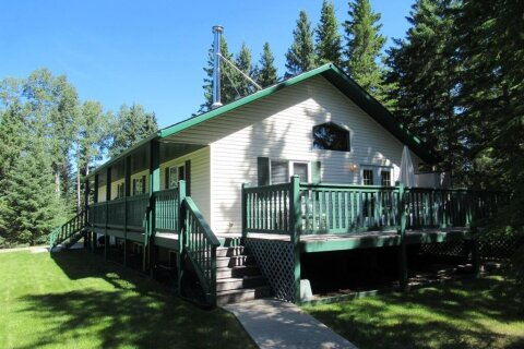 House for sale at 5 Sunnynook  Dr Rural Clearwater County Alberta - MLS: A1017280