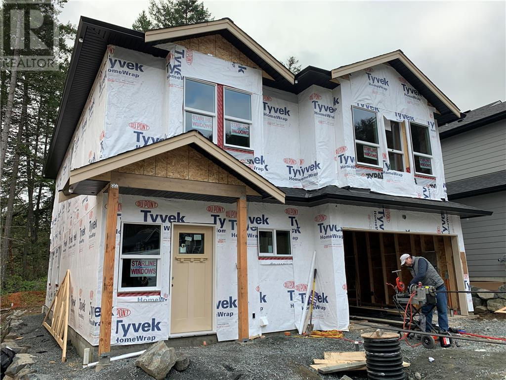Removed: 5 Tuzo Court, Victoria, BC - Removed on 2019-11-26 07:30:04