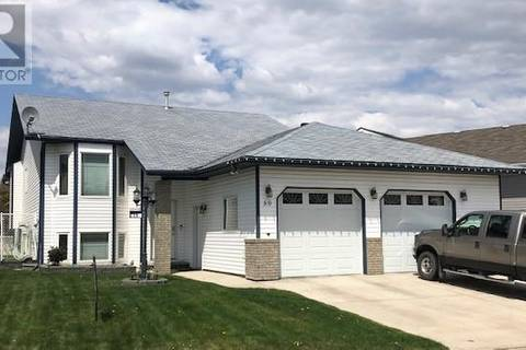 House for sale at 50 South Shore Dr E Brooks Alberta - MLS: sc0166359