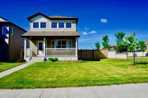 House for sale at 500 Stoneridge Dr Sherwood Park Alberta - MLS: E4141304