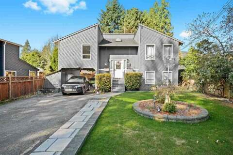 House for sale at 500 21st St W North Vancouver British Columbia - MLS: R2491672