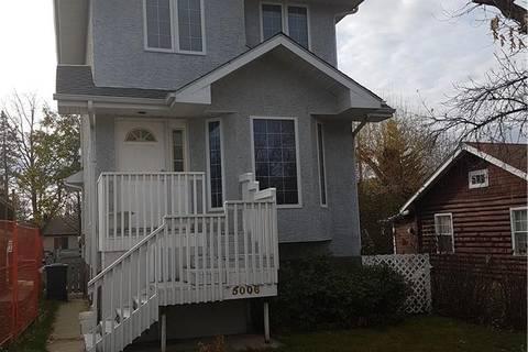 House for sale at 5006 45 St Sylvan Lake Alberta - MLS: ca0172515