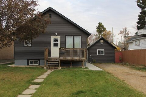 House for sale at 5009 44 St Camrose Alberta - MLS: A1040253