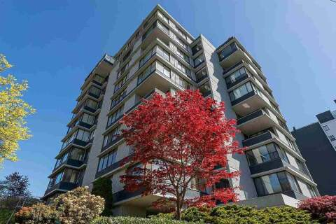 Condo for sale at 2167 Bellevue Ave Unit 501 West Vancouver British Columbia - MLS: R2468329