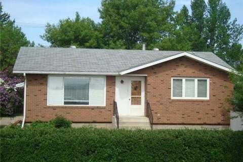 House for sale at 501 Railway Ave Trochu Alberta - MLS: C4249055