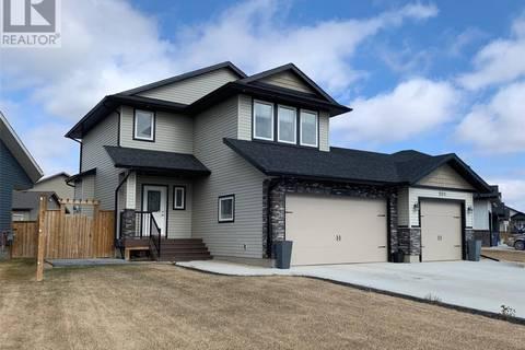 House for sale at 501 Silver Birch Ln Warman Saskatchewan - MLS: SK763095