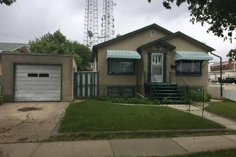 House for sale at 5018 49 Ave Vegreville Alberta - MLS: E4119043