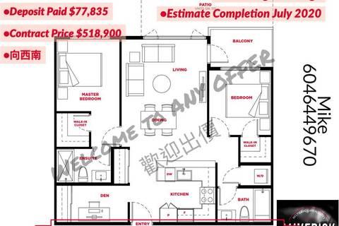 Condo for sale at 10838 Whalley Blvd Unit 502 Surrey British Columbia - MLS: R2406104