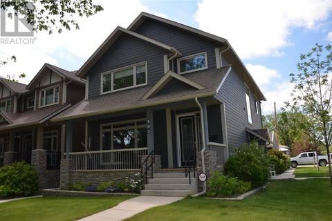House for sale at 502 4th St E Saskatoon Saskatchewan - MLS: SK793656