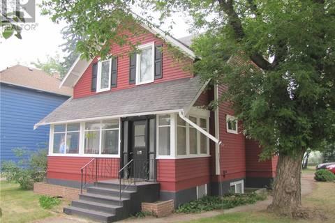 House for sale at 502 8th St E Saskatoon Saskatchewan - MLS: SK760066