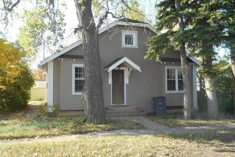 House for sale at 502 Saskatchewan Ave Torquay Saskatchewan - MLS: SK790141