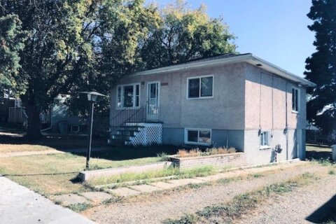 House for sale at 5021 11 Ave Edson Alberta - MLS: A1036201