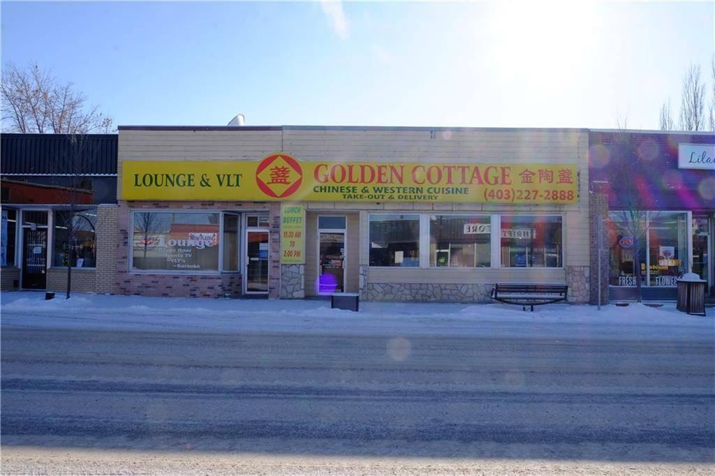 5021 50 Street, Downtown Innisfail, Innisfail | Image 1