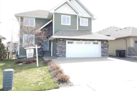 House for sale at 5024 Ceylon Cs Sherwood Park Alberta - MLS: E4155342