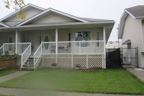House for sale at 5028 49 St Drayton Valley Alberta - MLS: E4129195