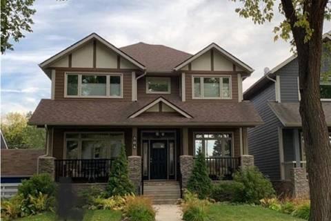 House for sale at 504 4th St E Saskatoon Saskatchewan - MLS: SK791072