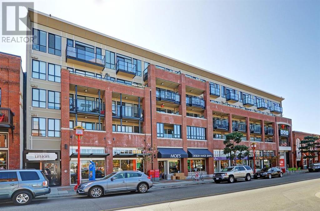 Buliding: 517 Fisgard Street, Victoria, BC