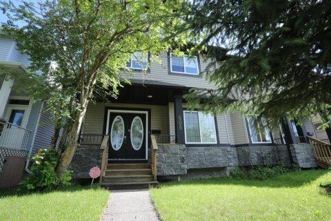 Townhouse for sale at 505 17 Ave NW Calgary Alberta - MLS: A1011517