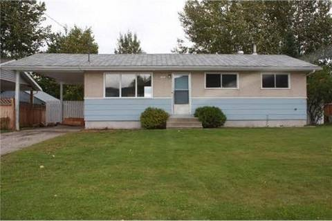 House for sale at 505 Babine Dr Mackenzie British Columbia - MLS: R2344495