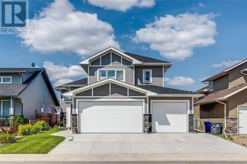 House for sale at 505 Cherry Ln Warman Saskatchewan - MLS: SK776244