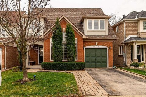 House for sale at 5050 Bunton Cres Burlington Ontario - MLS: W5001692