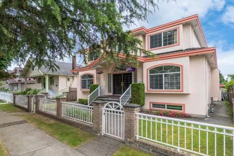 5059 St. Margarets Street, Vancouver | Image 2
