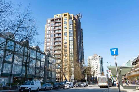 506 - 3438 Vanness Avenue, Vancouver | Image 1