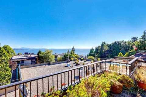 Condo for sale at 1319 Martin St Unit 507 White Rock British Columbia - MLS: R2485185