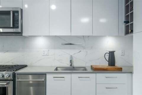 Condo for sale at 231 Pender St E Unit 507 Vancouver British Columbia - MLS: R2458557