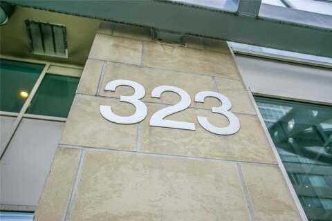 507 - 323 Richmond Street, Toronto | Image 1