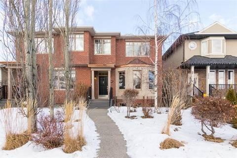 508 52 Avenue Southwest, Calgary | Image 1
