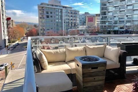 Condo for sale at 298 11th Ave E Unit 509 Vancouver British Columbia - MLS: R2354186