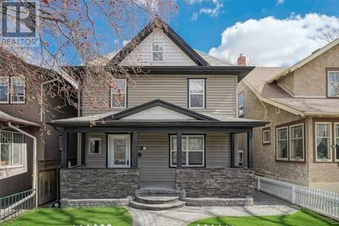 509 Dufferin Avenue, Saskatoon | Image 1