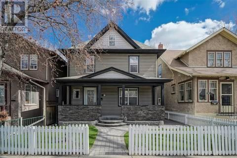 House for sale at 509 Dufferin Ave Saskatoon Saskatchewan - MLS: SK779958
