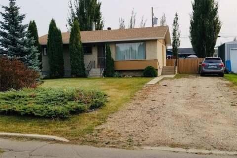 House for sale at 51 20th St Battleford Saskatchewan - MLS: SK804991