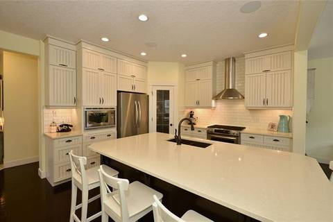 House for sale at 51 Auburn Sound Circ Southeast Calgary Alberta - MLS: C4236345