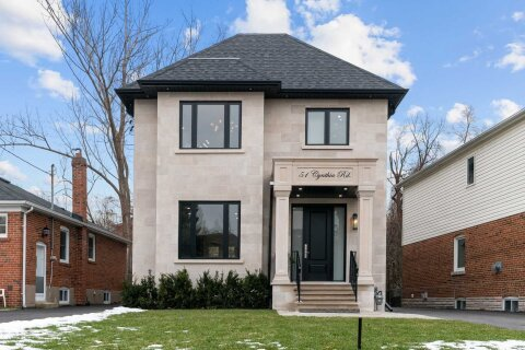 House for sale at 51 Cynthia Rd Toronto Ontario - MLS: W5085811