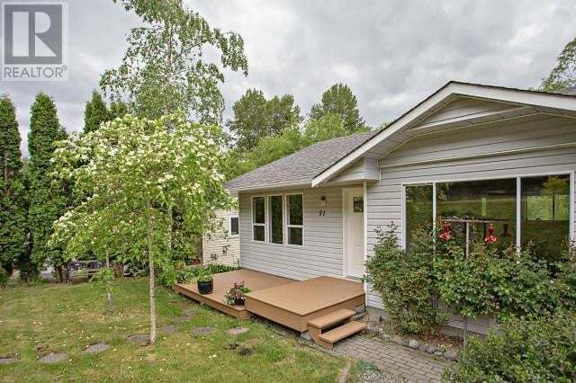 House for sale at 51 Porter Rd Nanaimo British Columbia - MLS: 469292