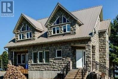 House for sale at 51 Thomson Rd Skead Ontario - MLS: 2085332