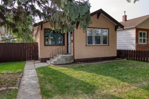 House for sale at 510 12b St N Lethbridge Alberta - MLS: A1034503