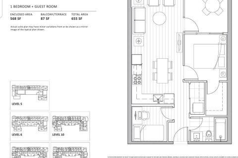 Condo for sale at 8988 Patterson Rd Unit 510 Richmond British Columbia - MLS: R2525141
