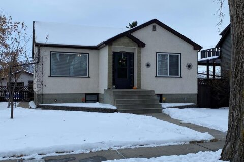 House for sale at 5108 56 Ave Ponoka Alberta - MLS: A1052474