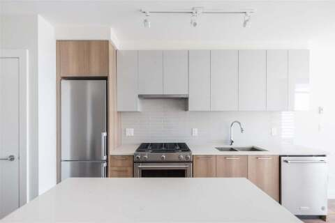 Condo for sale at 258 Nelson's Ct Unit 511 New Westminster British Columbia - MLS: R2492933