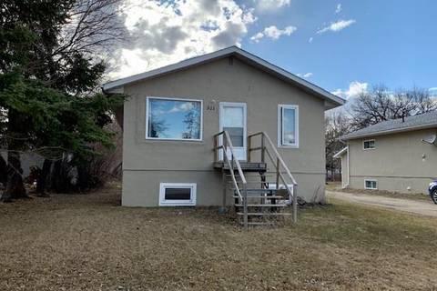 Townhouse for sale at 511 Scotia St Melville Saskatchewan - MLS: SK804153