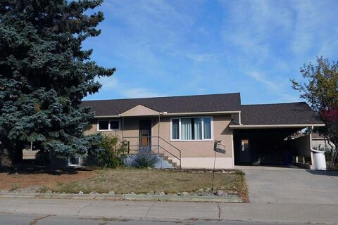 House for sale at 5116 4th Street  E Claresholm Alberta - MLS: A1040672