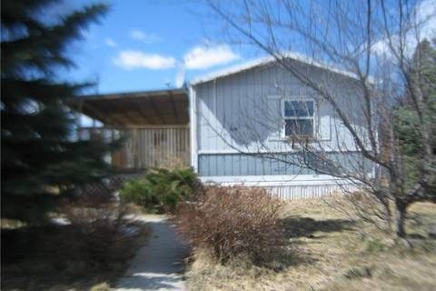 House for sale at 5116 51 St Caroline Alberta - MLS: C4295200