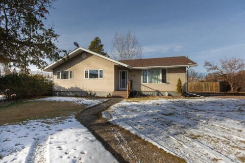 House for sale at 5118 49 Ave Forestburg Alberta - MLS: A1046206