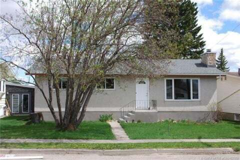 House for sale at 5119 47 St Rocky Mountain House Alberta - MLS: A1025733