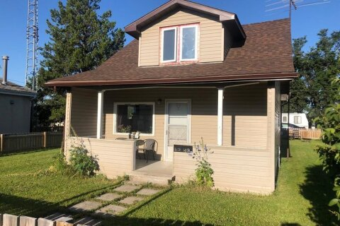 House for sale at 5120 50 St Eckville Alberta - MLS: A1024816