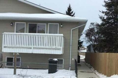 Townhouse for sale at 513 12 Street Se  Slave Lake Alberta - MLS: AW52296